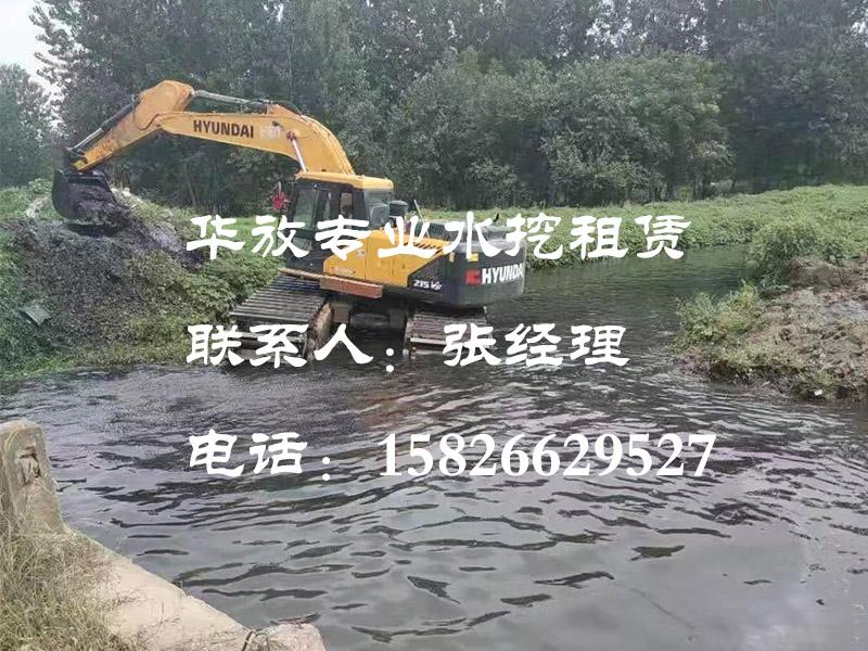 雷火app官网下载雷火app下载ios雷火电竞在线下载租赁价格